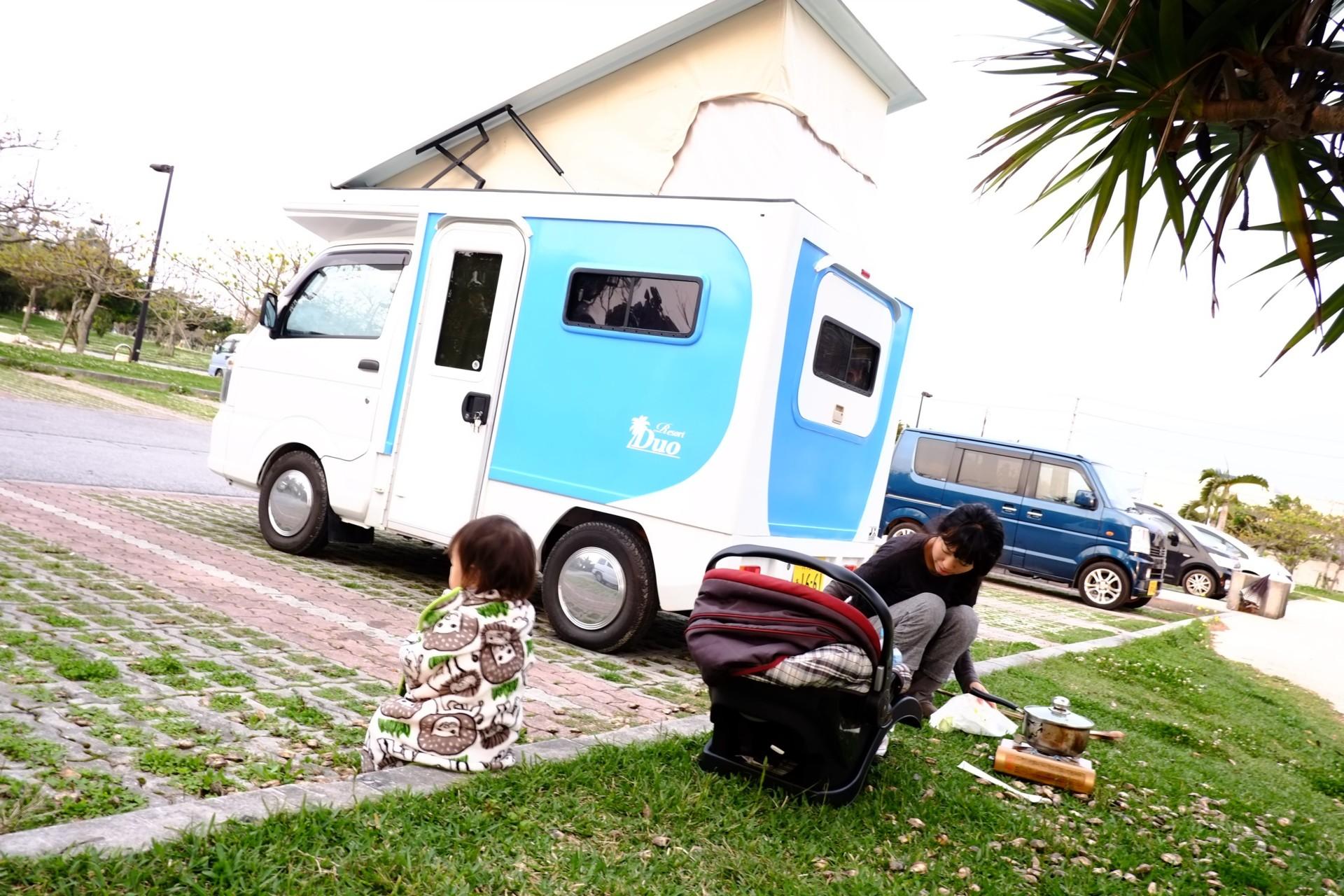 理想の子育て環境を求めて沖縄から大分へ。家族を慈しむ四季のある暮らし。