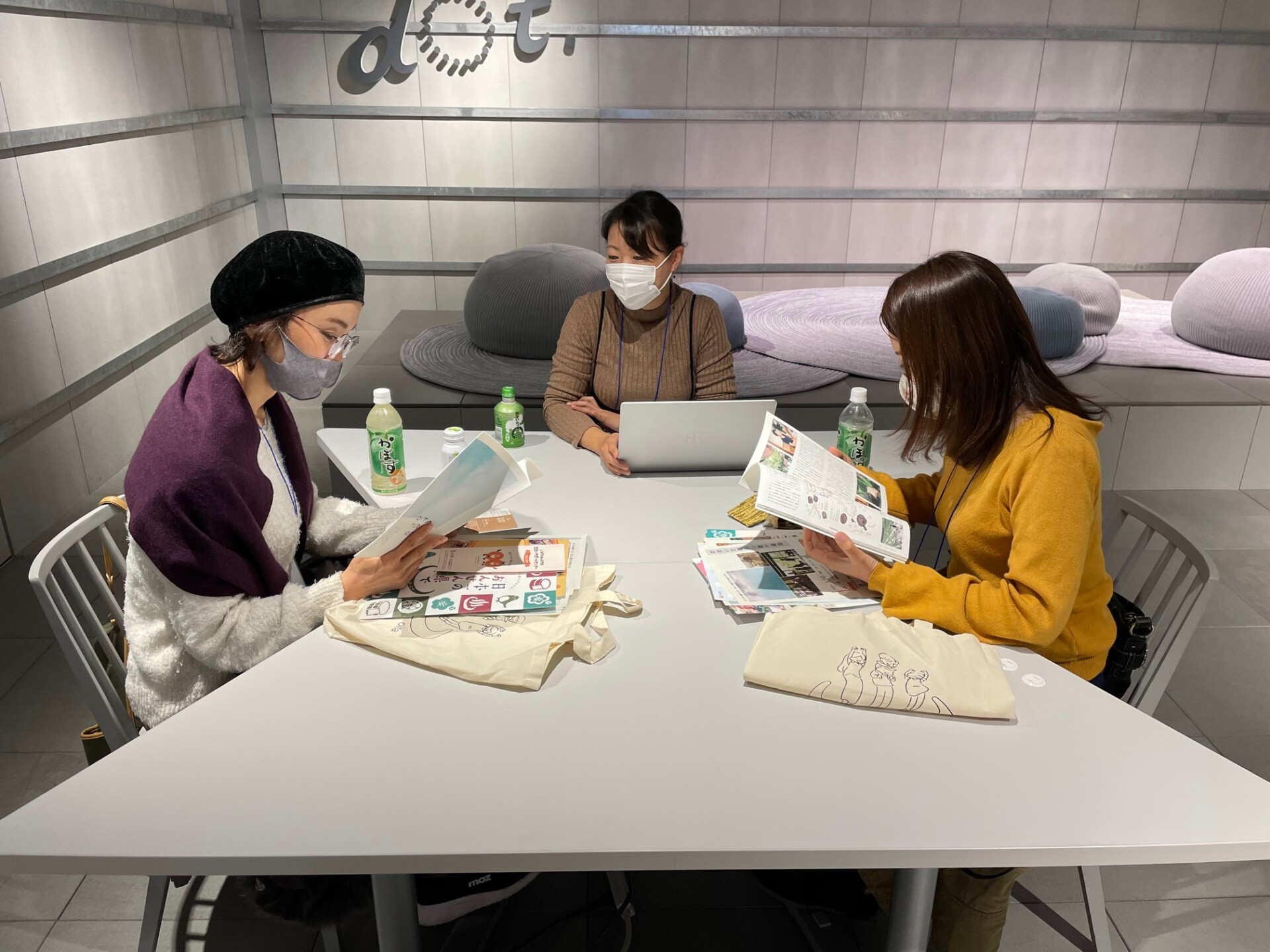 大分県移住への交流イベント「大福移住塾 第1回 ミニ女子会」開催。